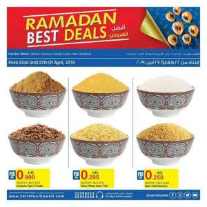 ramadan-best-deals-2 in kuwait