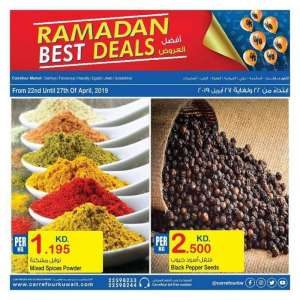 ramadan-best-deals-3 in kuwait