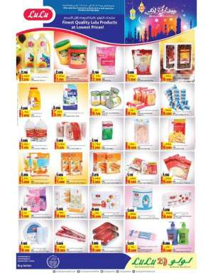 finest-quality-lulu-products-at-lowest-prices in kuwait