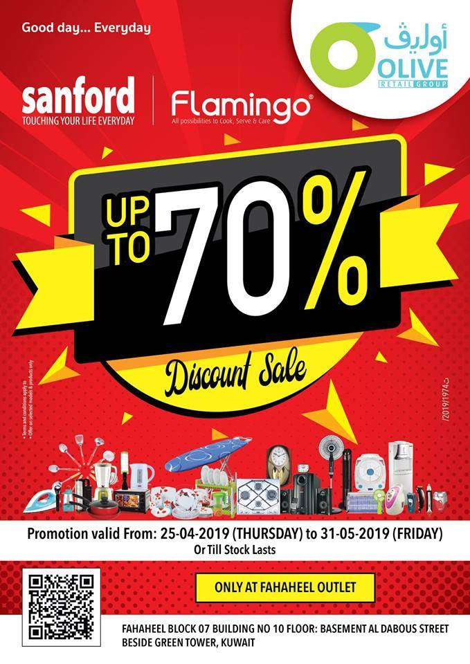 up-to-70-percent-discount-sale-kuwait