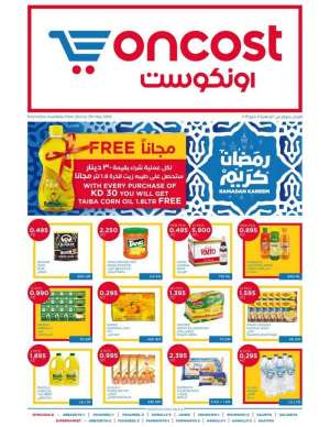 weekly-offers-39 in kuwait