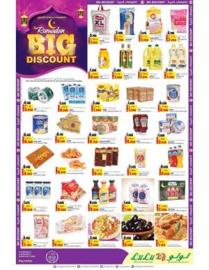 ramadan-big-discount in kuwait