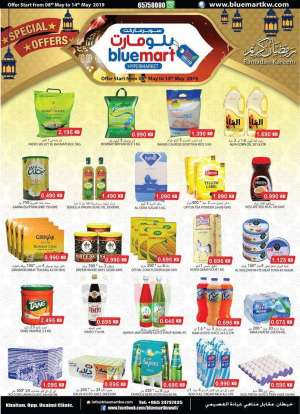 ramadan-special-offers-2 in kuwait