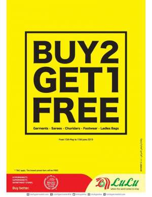 buy-2-get-1-free- in kuwait