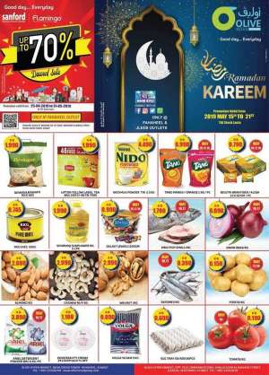 ramadan-special-offers- in kuwait