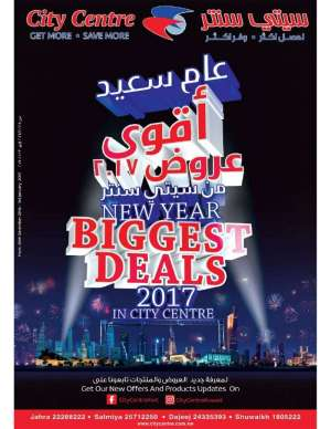 new-year-biggest-deals-from-28th-december-2016---3rd-january-2017 in kuwait