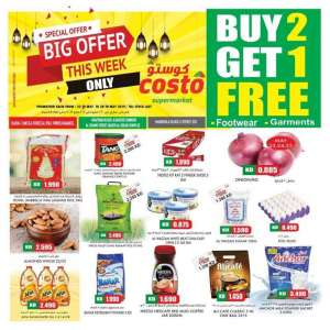 costo-eid-collections in kuwait