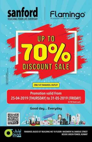 up-to-70-percent-discount-sale in kuwait