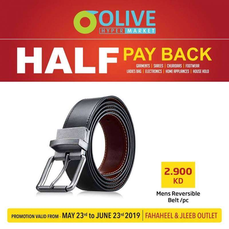 half-pay-back-promotion-2-kuwait
