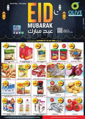 eid-special-promotions-1 in kuwait