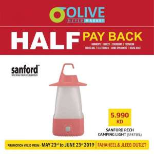 half-pay-back-promotion-6 in kuwait