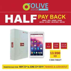 half-pay-back-promotion-7 in kuwait