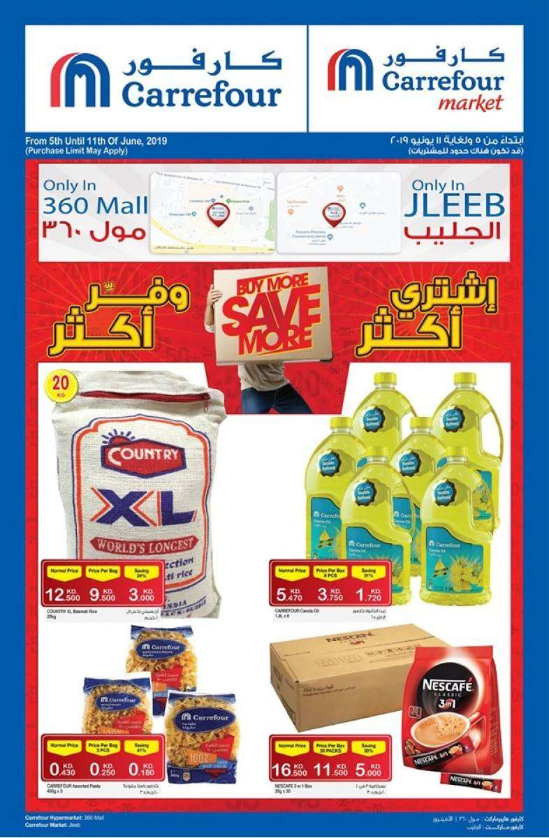 Carrefour Offers 1 | Carrefour Hypermarket | Kuwait Local
