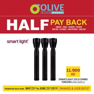 half-pay-back-promotion-8 in kuwait