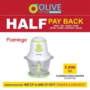 half-pay-back-promotion-9 in kuwait