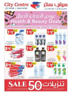 health-and-beauty-deals---12th-to-18th-june-2019 in kuwait