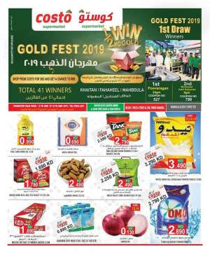gold-fest-2019 in kuwait