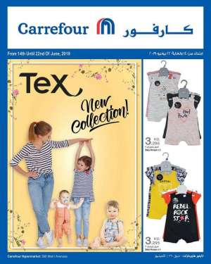 introducing-our-new-summer-collection-and-much-more in kuwait