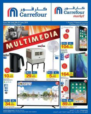 multimedia-offers in kuwait
