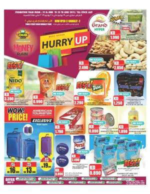 grand-hyper-offers in kuwait