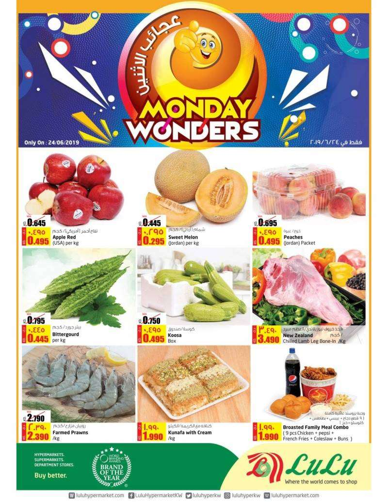 monday-wonders-46-kuwait