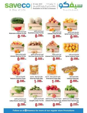 24-june-2019-offers in kuwait