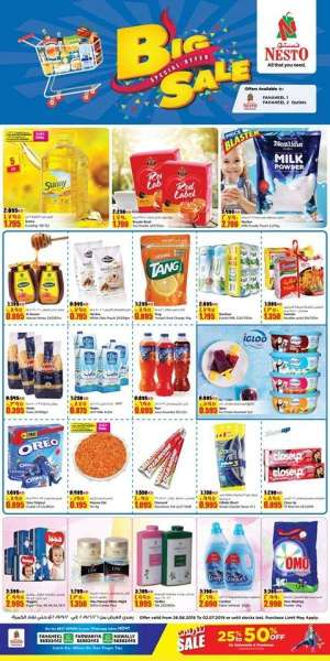 big-sale-nesto-hypermarket in kuwait