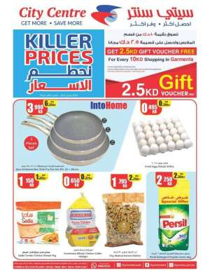 killer-prices--26th-to-30th-june-2019 in kuwait