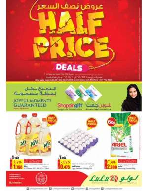 half-price-deals in kuwait