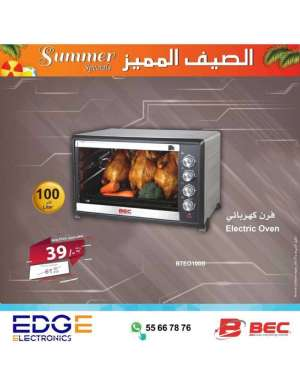 edge-offers- in kuwait