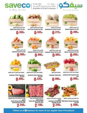 1-july-2019-offers in kuwait