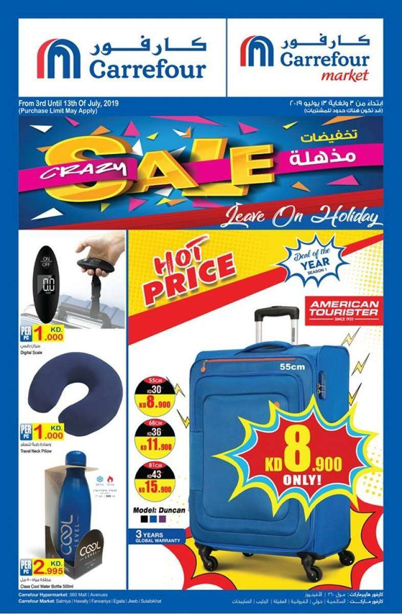 crazy-sale-await-kuwait