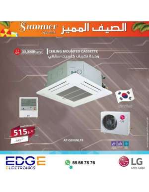 edge-offers in kuwait