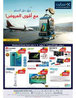 weekly-catalogue- in kuwait
