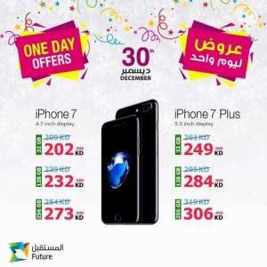 one-day-offers in kuwait