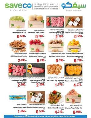 4--6-july-2019-offers in kuwait