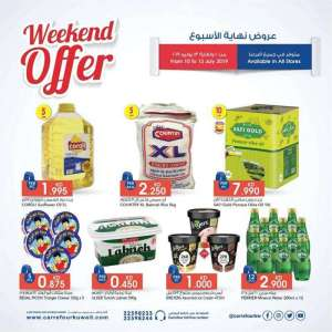 enjoy-the-amazing-carrefour-offers in kuwait