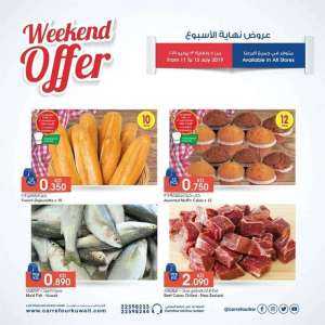 enjoy-the-amazing-carrefour-offers-at-the-end-of-the-week in kuwait