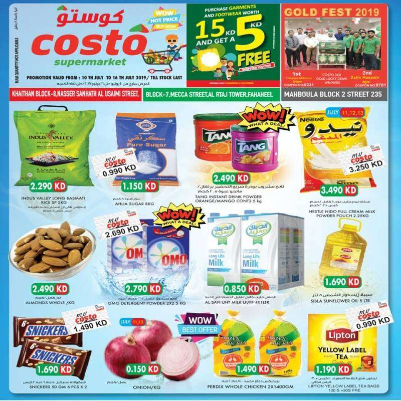 shop-with-costo-supermarket-and-save-the-money-kuwait