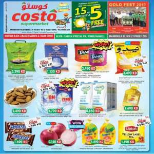 shop-with-costo-supermarket-and-save-the-money in kuwait