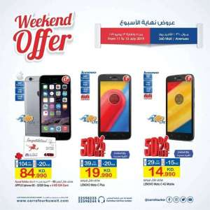 have-a-great-weekend-offer-from-carrefour in kuwait