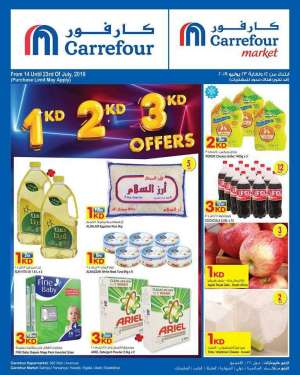 123-kd-offers in kuwait
