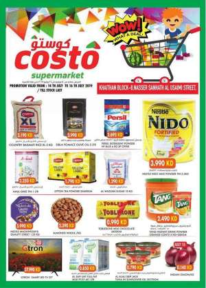 costo-offers in kuwait