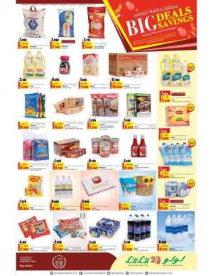 big-deals-big-savings in kuwait