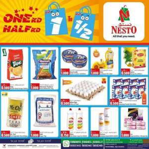 1-kd-half-kd-offers in kuwait