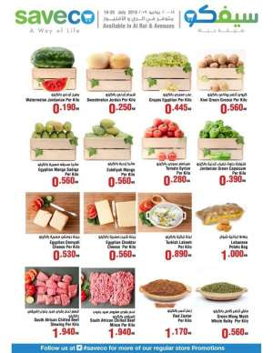 18--20-july-2019-offers in kuwait
