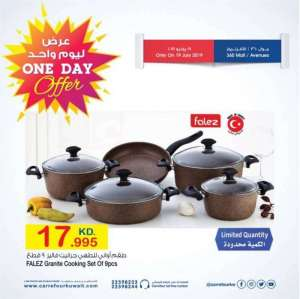 one-day-offer in kuwait