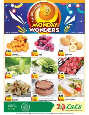 monday-wonders in kuwait