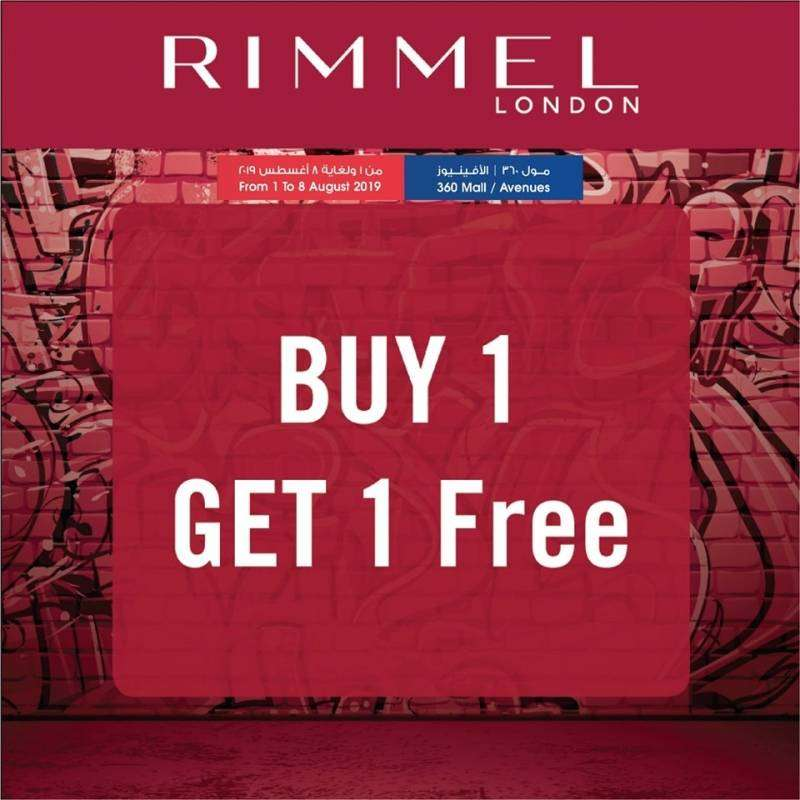 buy-1-and-get-1-kuwait