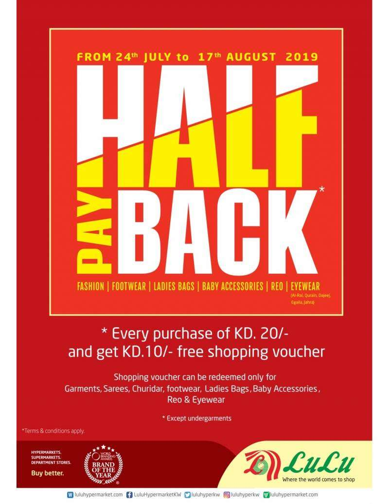 lulu-half-pay-back--kuwait